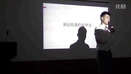隆庆祥内部异业合作课程