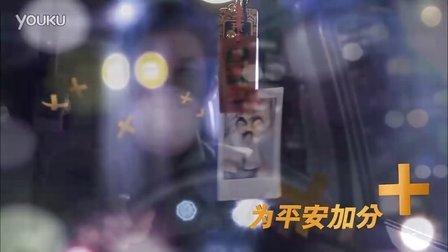 北汽威旺 加号篇30秒国语潍坊万马汽车销售