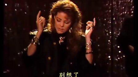 荷东猛士的士高DISCO Sandra-Loreen 中英字幕