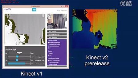 Kinect v1 vs Kinect v2