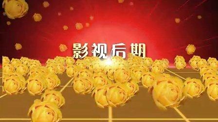 黄玫瑰飘落