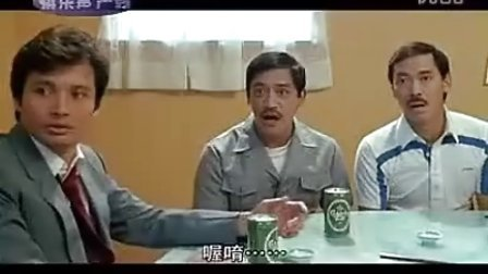 快乐声产线《搞笑电影之云南方言五个老干蛋A(昆明)》