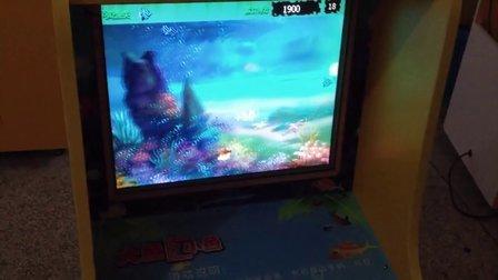大鱼吃小鱼 贪食鱼 动漫乐园 玻璃球弹珠机 儿童弹珠机 弹子机 快乐转盘、大鱼吃小鱼等儿童游戏机