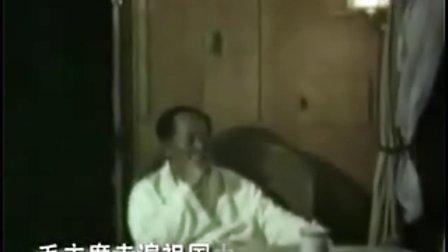 毛主席走遍祖国大地(MV 1972年演唱版