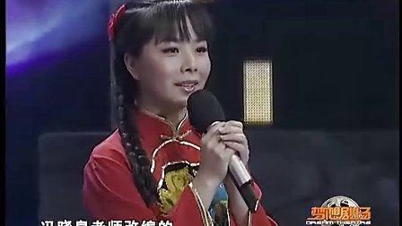 """毕福剑""""刁难""""二妮""""未遂""""搞笑)"""