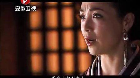 《美人心计》安徽卫视3分钟宣传片