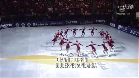 聂红梅 GOLDEN ON ICE Canto della Terra 大地之歌