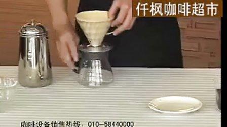 使用滤杯式咖啡 教你选用滤杯滤纸 过滤式咖啡的萃取