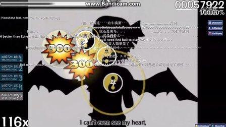 【Bad Apple】 2012-07-19 8
