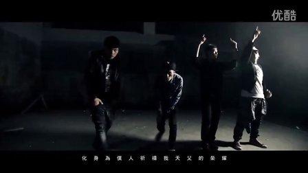 Under LoverX關東煮XJV - THUG (offical music video)
