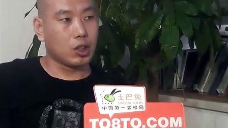 土巴兔设计网专访森淼国际设计有限公司总设计师 王大伟 《设计师与书籍》