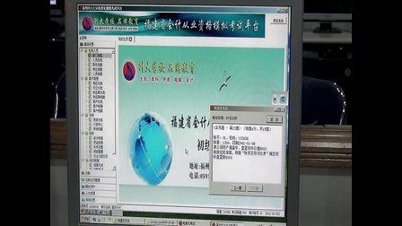 会计电算化报名时间_南昌地宝网03集