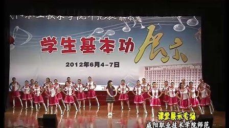 咸阳职业技术学院学生表演音阶课
