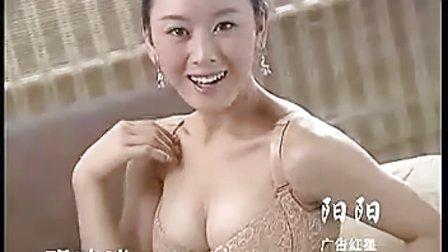 【张恩综】玥玲珑内衣广告