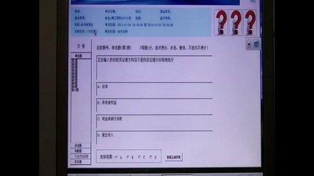 会计电算化_会计电算化考试_会计电算化考试试题_初级会计01集