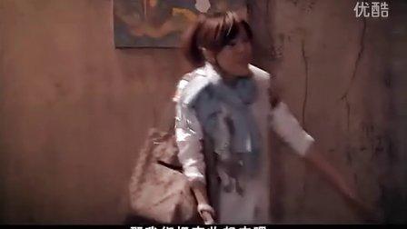 【沪语版】【上海话版】【爱情公寓 第一季 无台标版】【第13集】