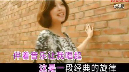 黄梅戏  慕容晓晓(原版)