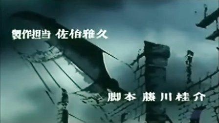 傳說 (千年女王 閉幕曲) - 露雲娜 - 1981