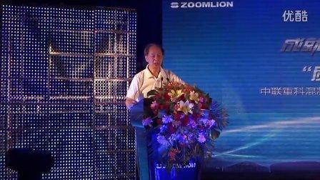 4、中国工程机械工业协会混凝土机械分会盛春芳先生