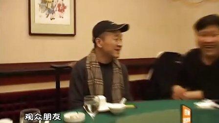 五一七天乐 滨海电视台 《周末好自在》特别节目《五一滨海乐乐乐》第三期 20120505