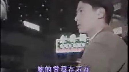 [野原新之助]【原版】黎明 - 今夜你会不会来 MV 【DVD珍藏版】