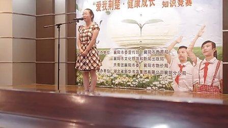 湖北省老河口市张集中学女生何雪演讲比赛视屏