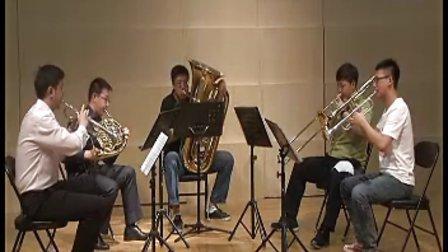 2012年音乐学院第十届铜管五重奏比赛决赛——解放军军乐团惊叹铜管五重奏《一个美国人在巴黎》