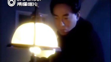 吕方-老情歌伴奏(飞碟唱片)