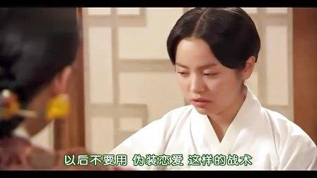 【片段】[京城绯闻]与颂珠喝酒(第十二集)