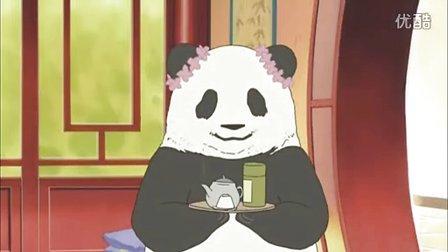 《白熊咖啡厅》熊猫妹妹。配音练习