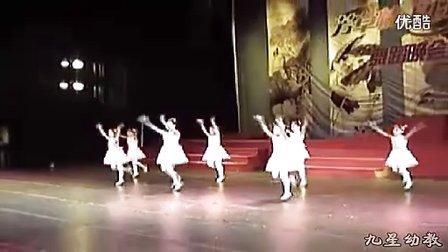 《梦的眼睛》幼儿舞蹈 九星幼教示范视频稿件