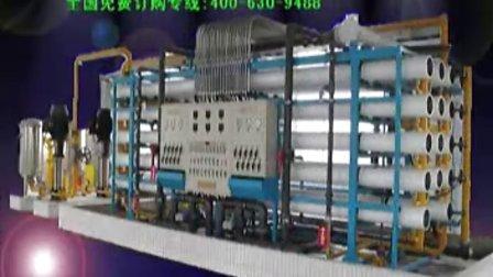 广西水处理工艺流程_中山锅炉凝结水处理_价格