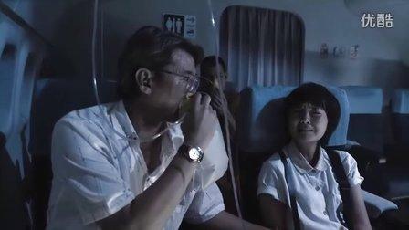 2012最新泰国恐怖片 407猛鬼航班3D (阴魂吓机3D) 中文字幕