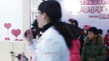 """2013.12.22""""大手牵小手让爱融合"""""""