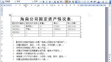 上海嘉定区电脑培训 办公自动化培训  嘉定办公自动化  金笑天教育