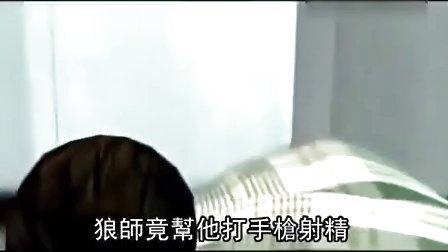 台湾男童睡梦中勃起色狼老师竟帮忙打手枪-5月26日[0]