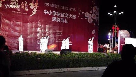 深圳演出 晚会策划  女子十二乐坊 乐器演出   特色节目 新颖节目