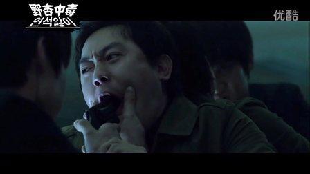 寻找七封——自制小电影