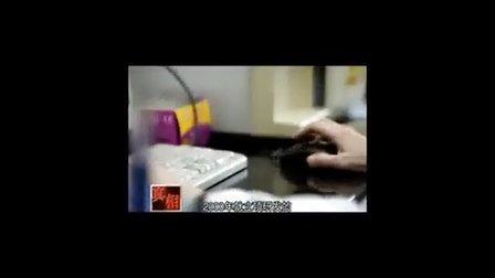 香港医大电子针灸治疗仪