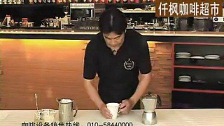 摩卡壶制作拿铁 摩卡壶的特点 如何使用摩卡壶制作拿铁咖啡