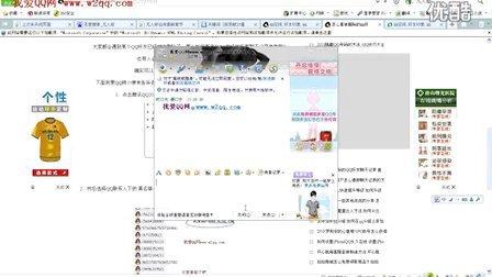 怎么看被删除的QQ好友聊天记录 我爱QQ网www.w2qq.com