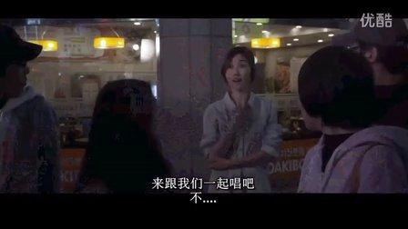 求电影(薔薇旅店)中的这首歌曲的名字是什么?