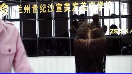 兰州美发化妆学校-世纪沙宣-教学视频【沙宣方形齐长】
