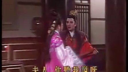 东漢演义35