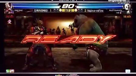Tekken Busters 8强A,B租比赛。