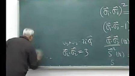 量子力学52两个自旋为1L2粒子系统的总自旋