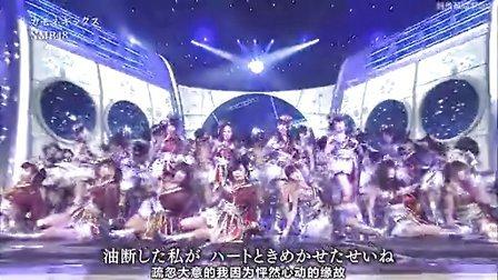【触角革命字幕】140111 AKB48 SHOW! ep13