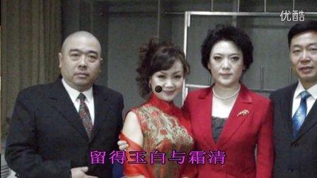电影白玉霜主题曲
