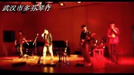 乐队演唱会
