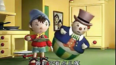 少儿英语教育动画片1
